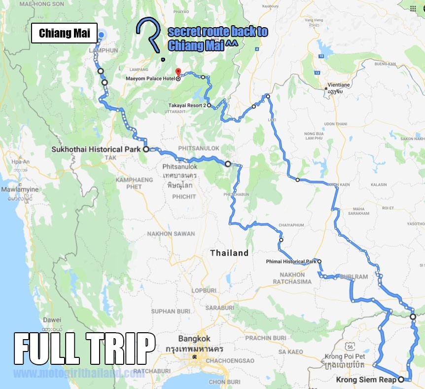 Ride to Angkor Wat - Khmer Temple Trail - Chiang Mai to Siem